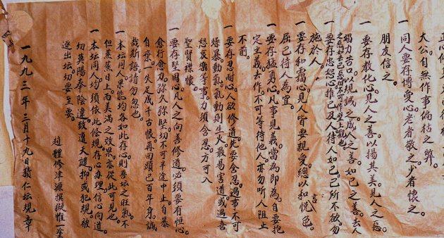 E. Yuzhuang doc 2c