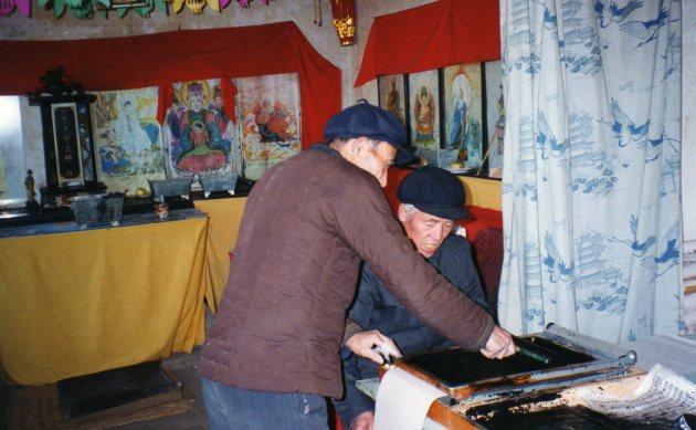 E. Yuzhuang printing