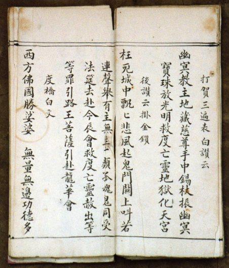 GL duqiao 1