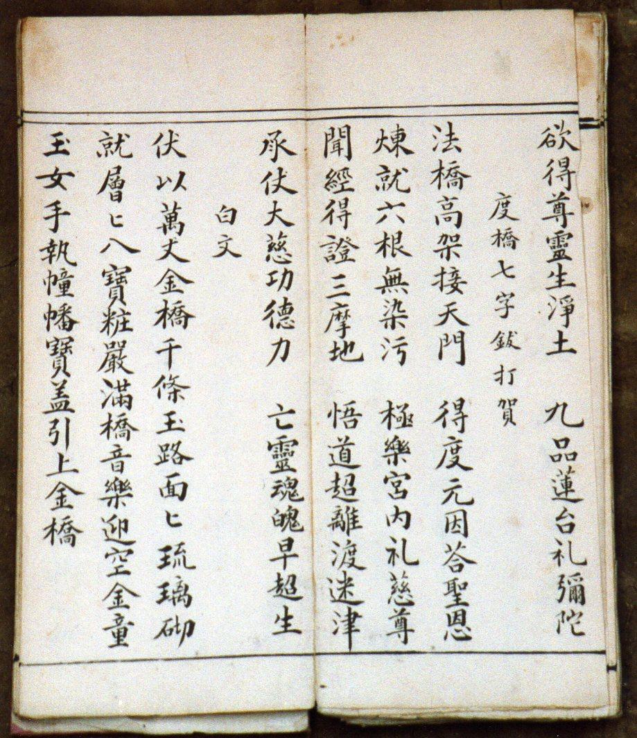 GL duqiao 2