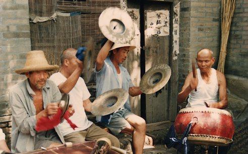 Guancheng faqi