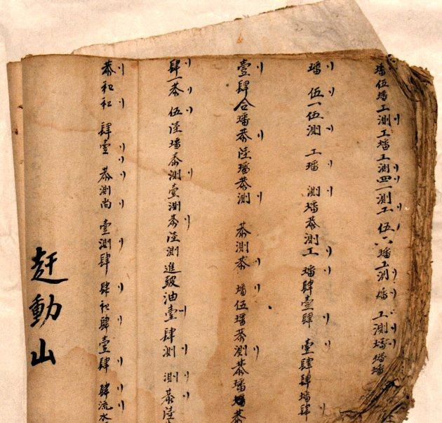 Guancheng score