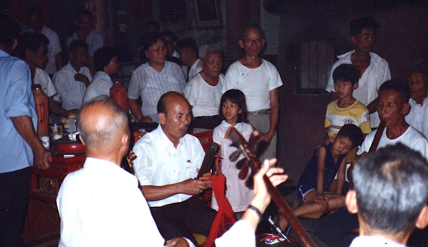 Nanyin 1986