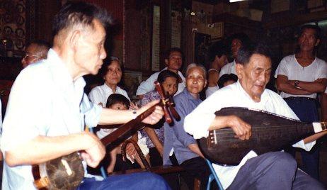 Nanyin 1986:2