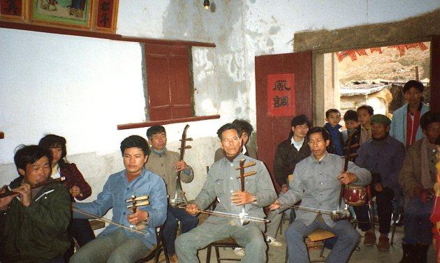Putian 1990