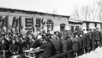 Xushui 1959 https://stephenjones.blog/xushui-ritual/
