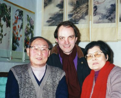 Ren Yulin