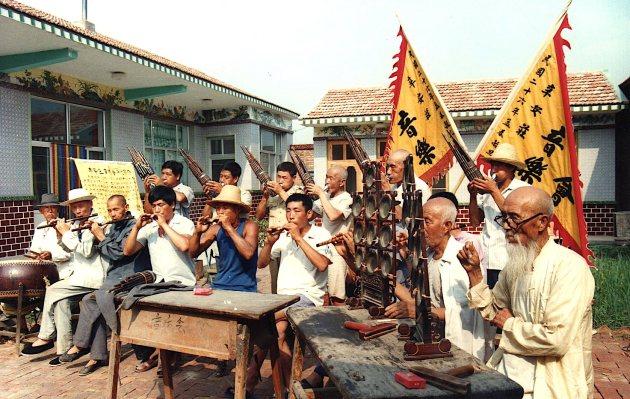 Xin'anzhuang play