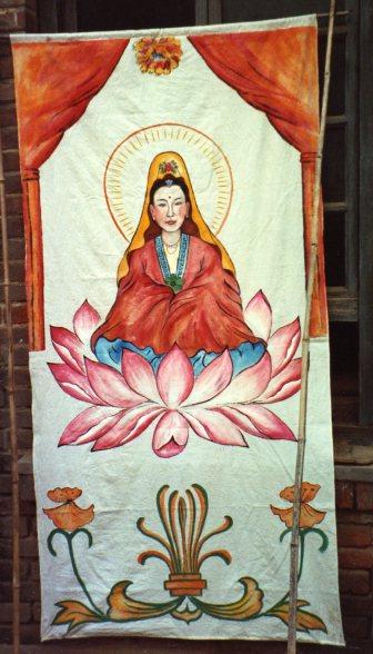 Zhaobeikou painting