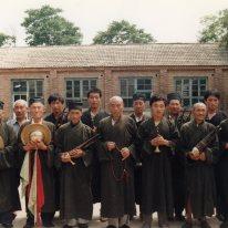 Langfang https://stephenjones.blog/langfang-ritual/