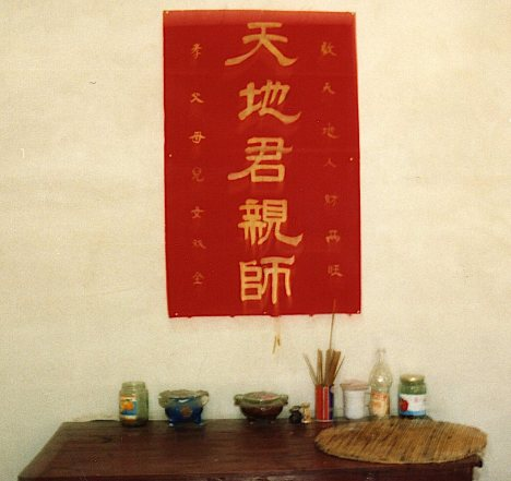 YMK paiwei