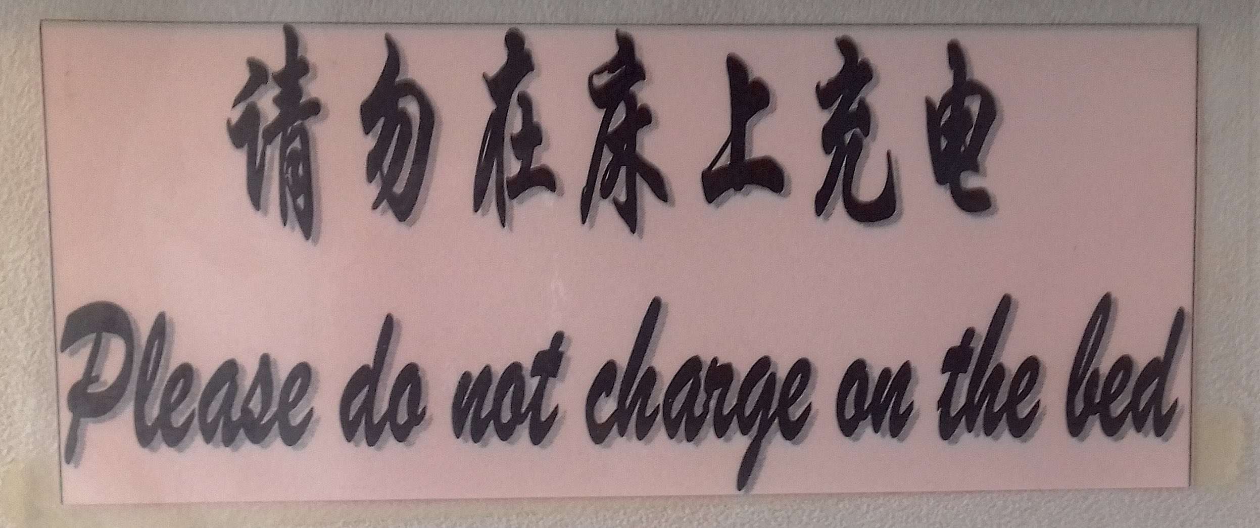Charge on bed