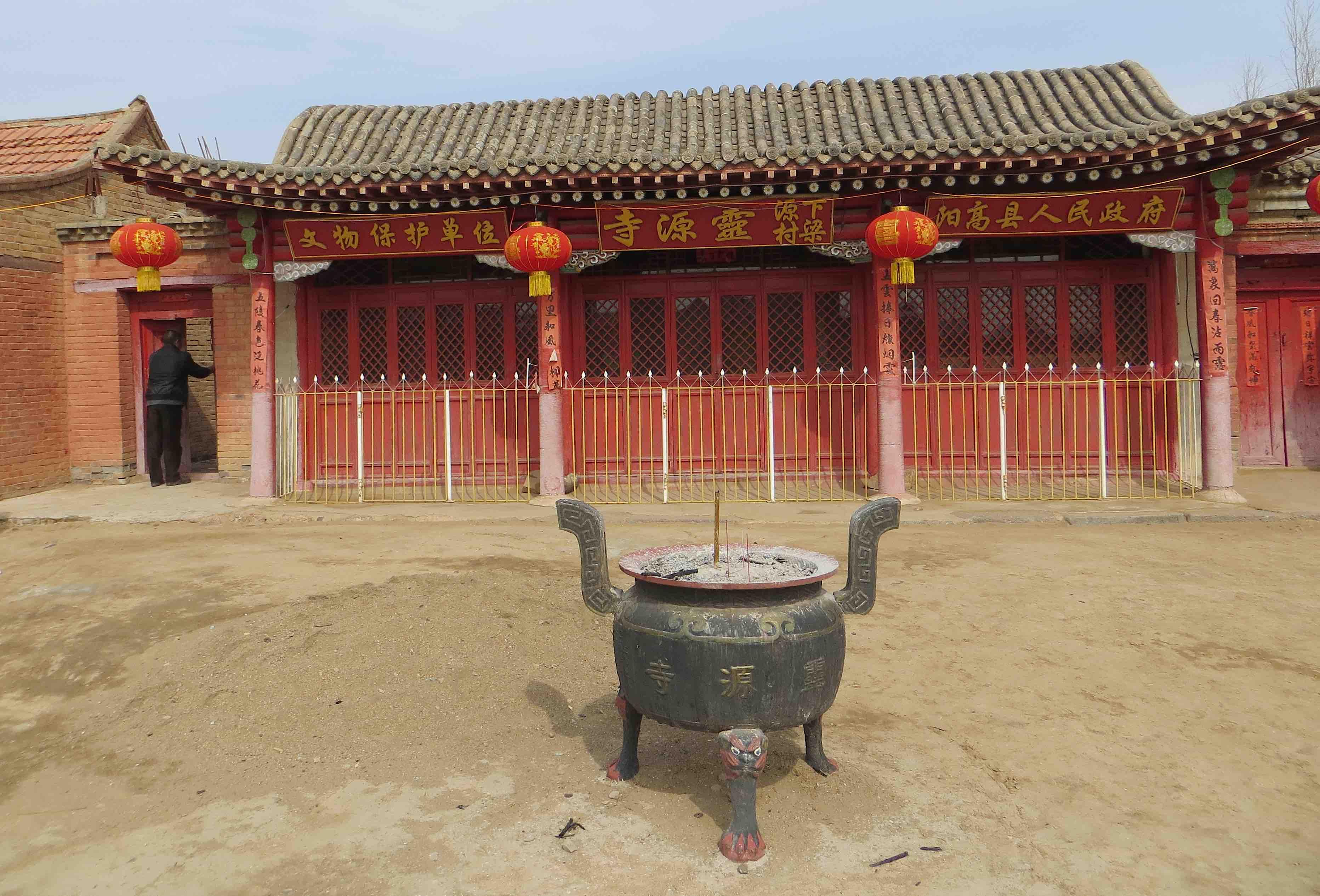 XLY temple