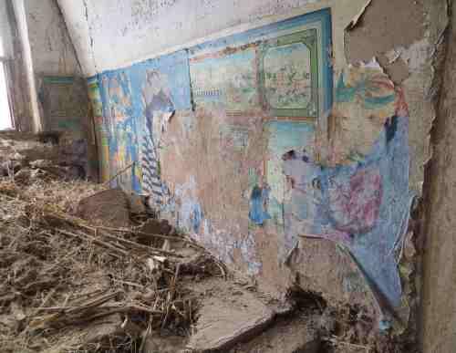ZQ mural W wall