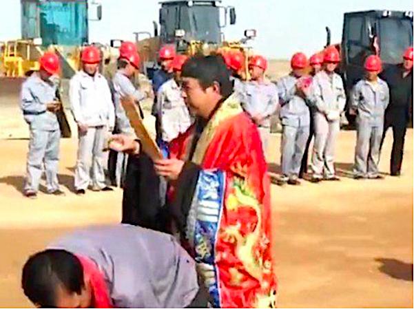 Gansu ritual