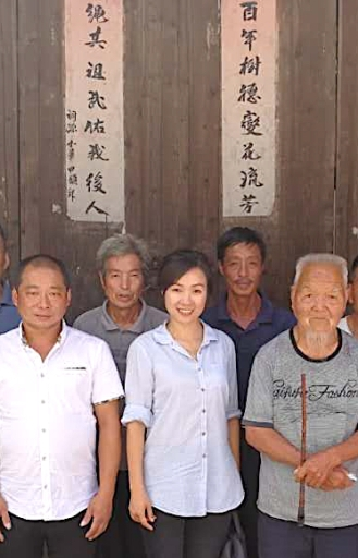 Ju Xi group