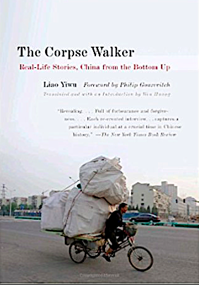 Corpse walker
