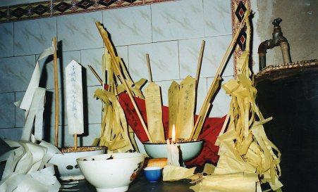 Li Wenjin's altar, 1999.