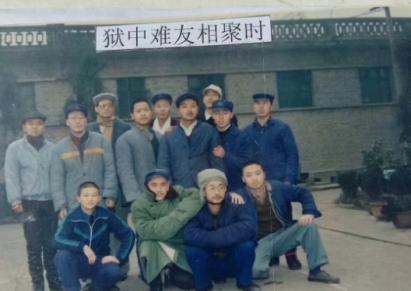 Tiananmen inmates
