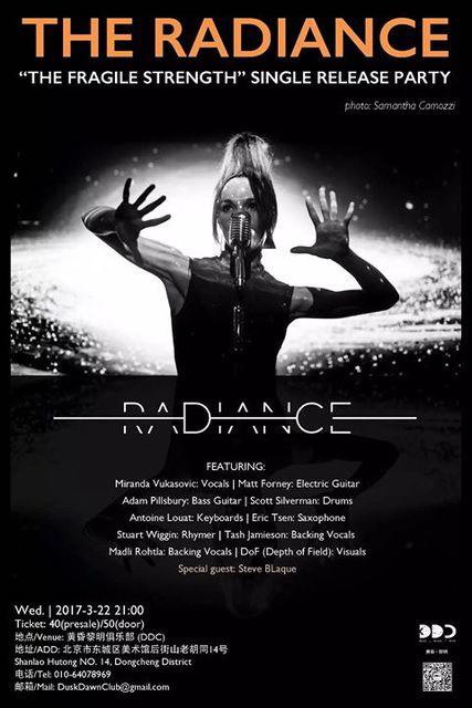 Radiance poster
