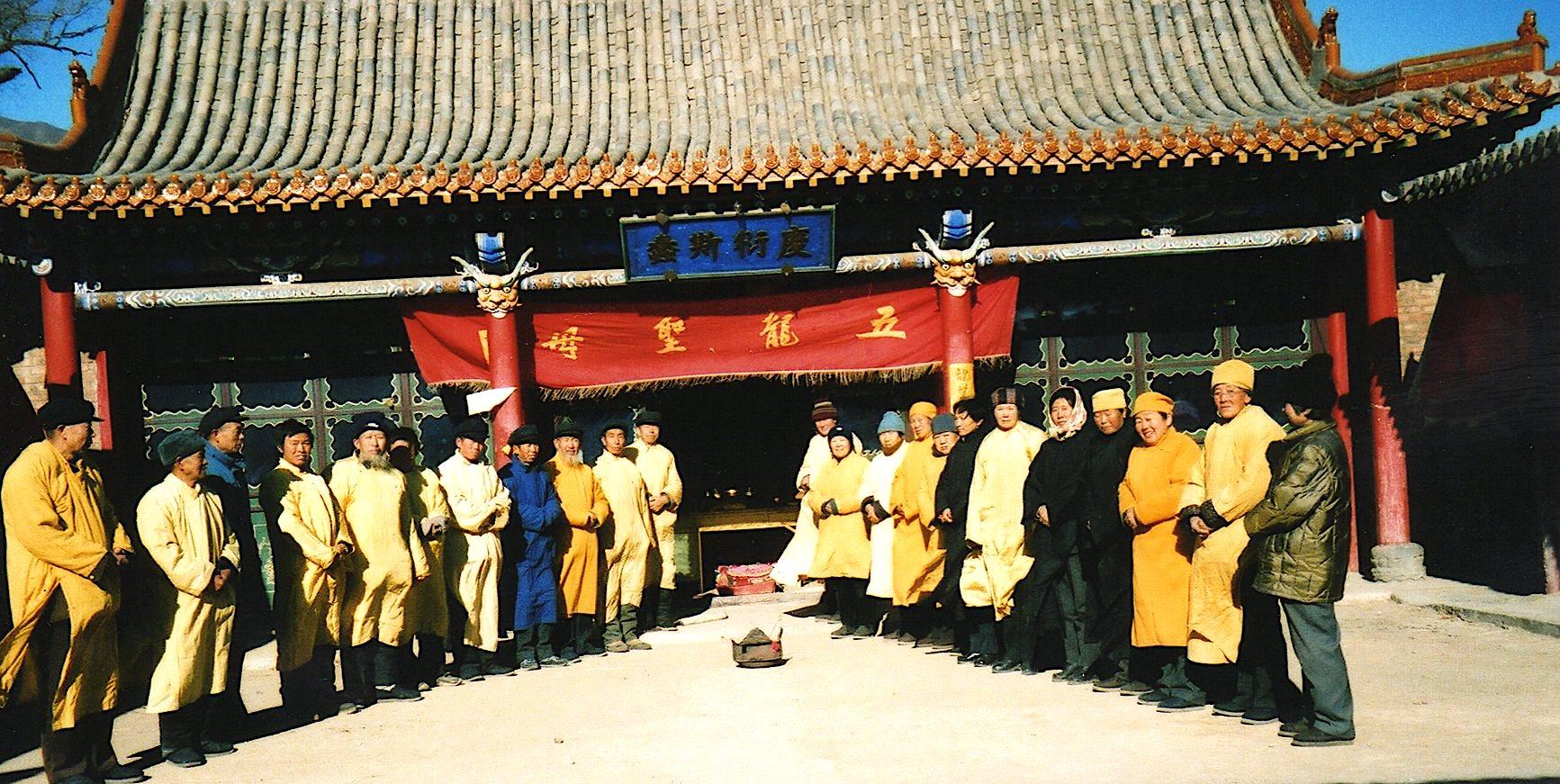 Gushan sect 2003.2