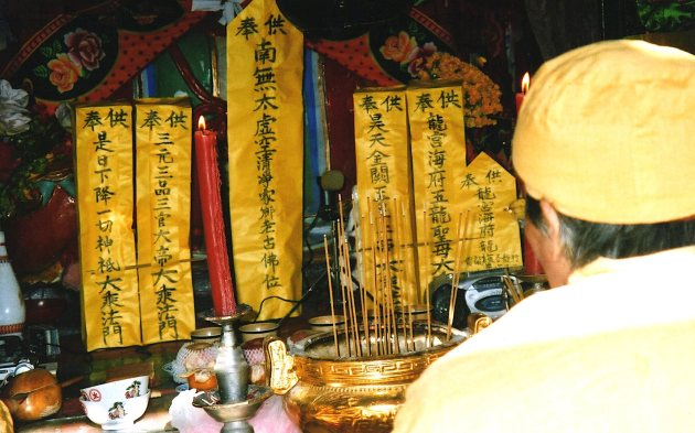 Gushan sect 2003.3