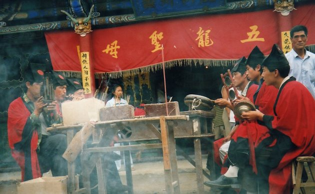 Gushan yinyang 2003