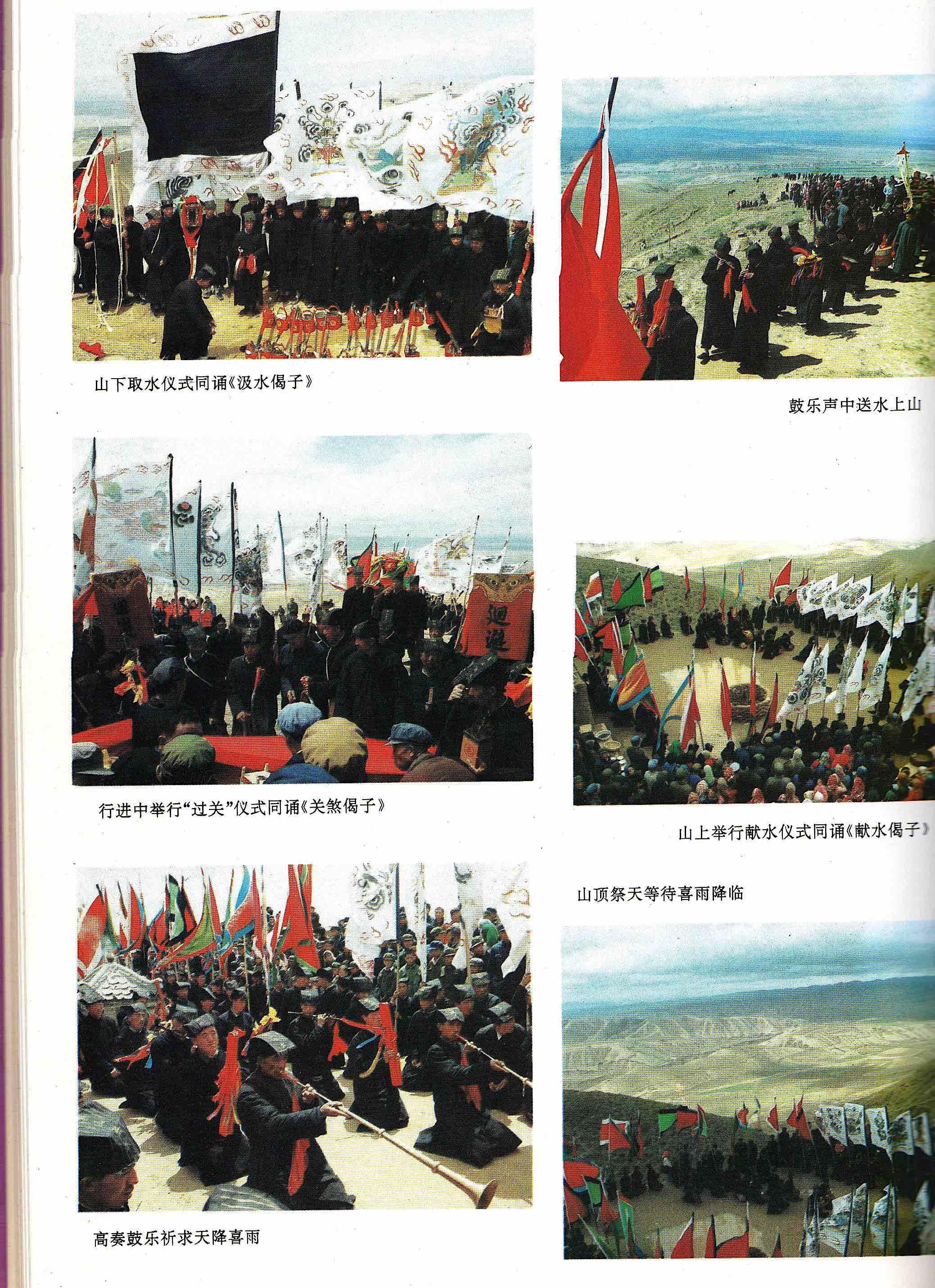 Lianhuashan