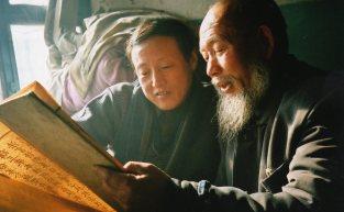 Wang Ji 2003