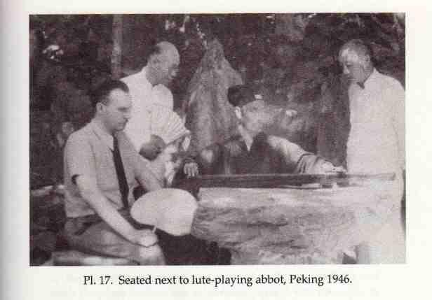 An Shilin 1946