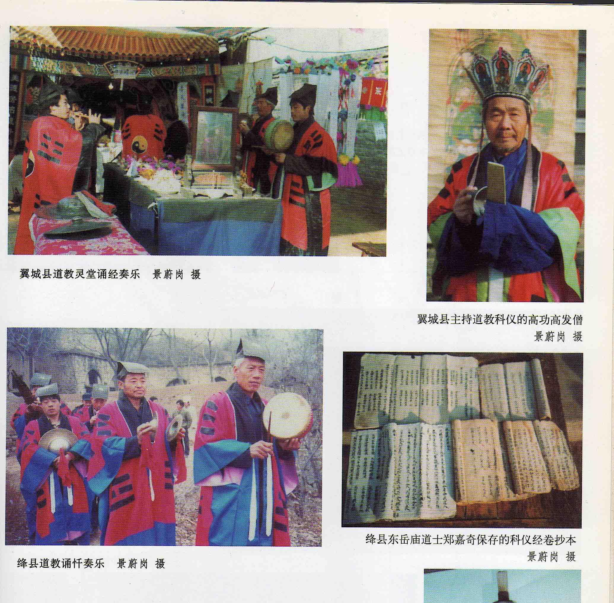 Shanxi pics