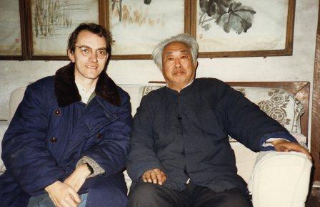 Yang Dajun 1986