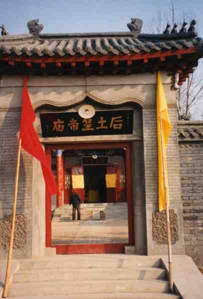 Dingxing HTM 1995