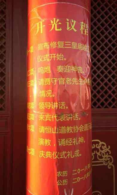 kaiguang
