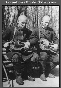 Blind minstrels of Ukraine https://stephenjones.blog/2018/10/13/blind-minstrels-ukraine/