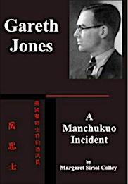 GJ book 4