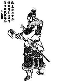 Deng Ai