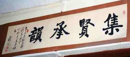 Jixian chengyun