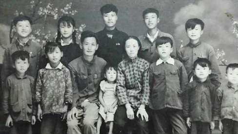 Qiao family 1962
