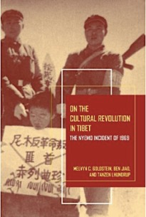 Tibet https://stephenjones.blog/2019/02/25/cultural-revolution-tibet/