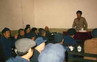 Tianqiao 1987