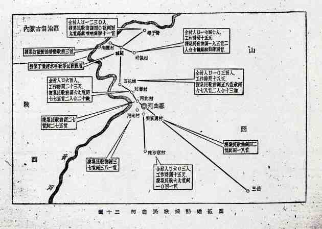 Hequ map