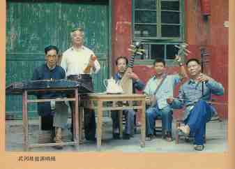 Wugang 1980s