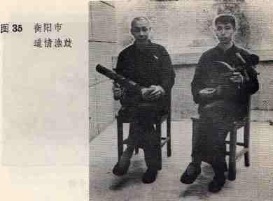 yugu 1956
