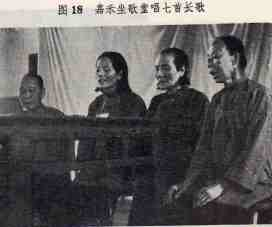 A 1956 fieldtrip to Hunan https://stephenjones.blog/2019/03/11/hunan-1956/