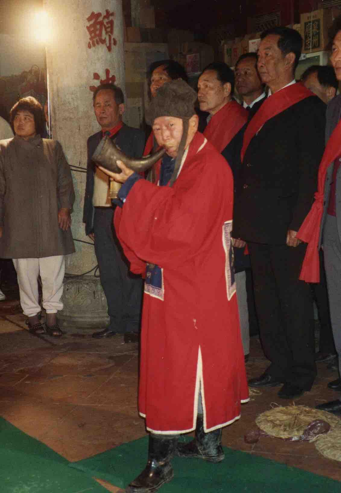 1990 Daoist