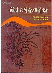 FJ book