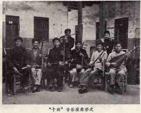 LQM shiban