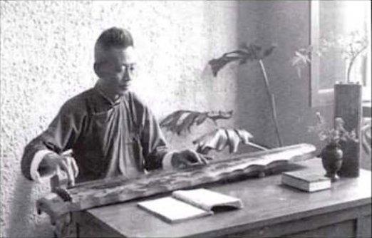 Guan Pinghu