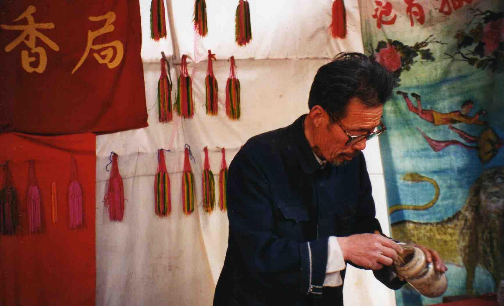 Houshan 1995